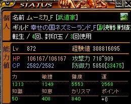 13.12.1 ステ