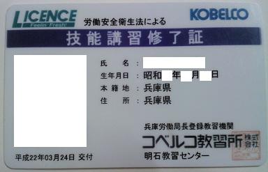 yunbo01.jpg