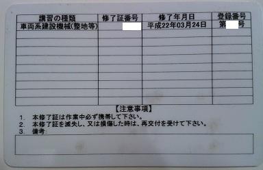 yunbo02.jpg
