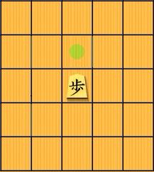 歩_move