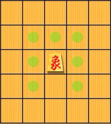 成り象_move