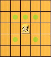 銀将_move