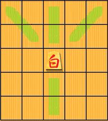 白駒_move