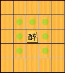 酔象_move