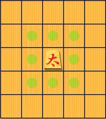 太子_move