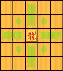 成り龍_move
