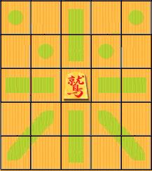 飛鷲_move