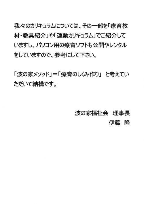 2012082911423433f.jpg