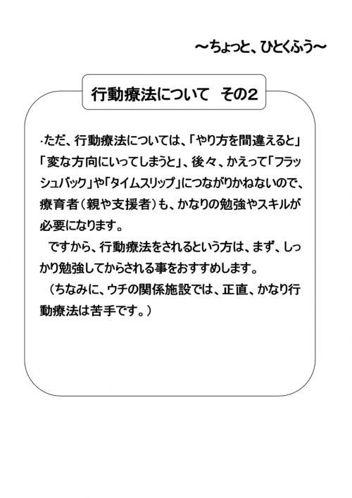 201209121752213ee.jpg