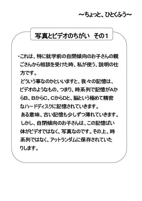 20120912175224cb1.jpg