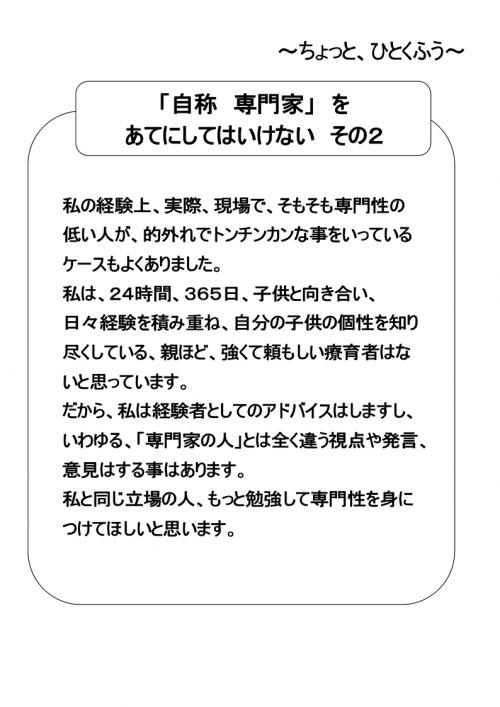 20120912175539c04.jpg