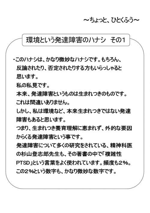 201209121755437ce.jpg