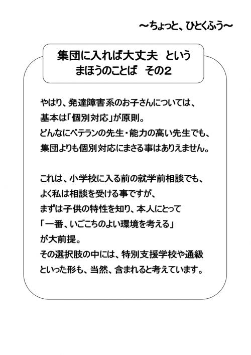 20120912175804eed.jpg