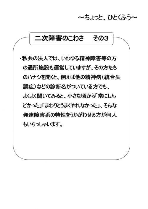 20120912180111e9d.jpg