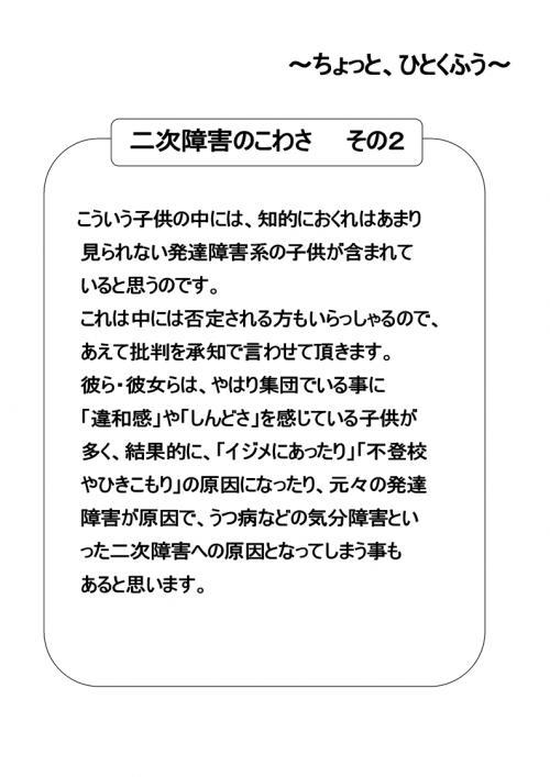 20120912180808032.jpg