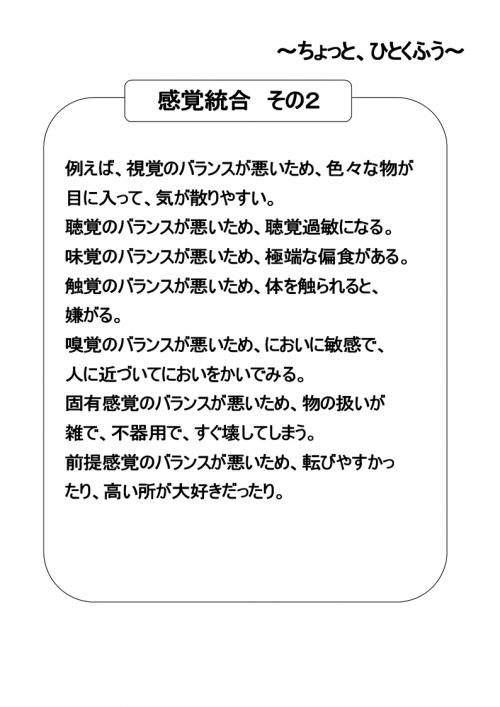 20120912181025eee.jpg