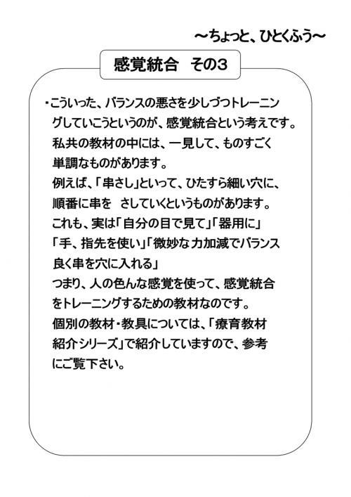 20120912181025faf.jpg