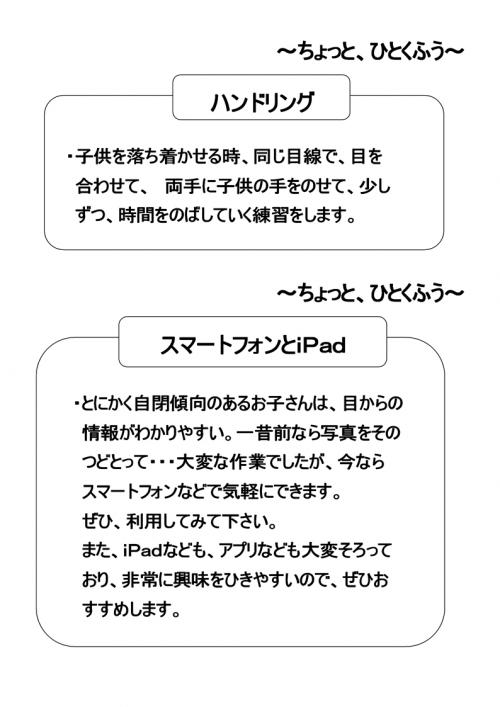 20120912182435484.jpg