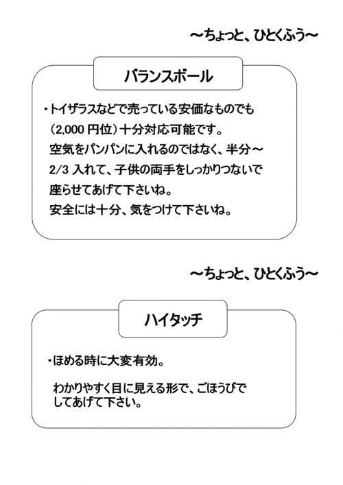 20120912182436cc1.jpg
