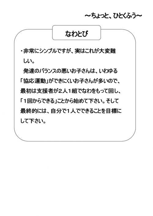 20120912182437b77.jpg