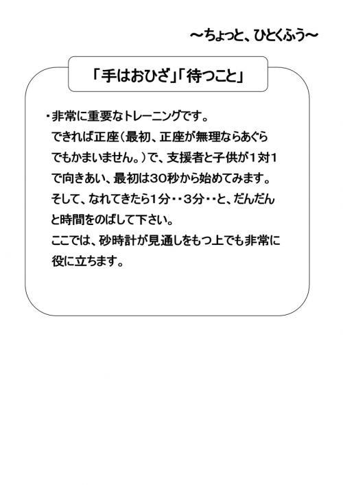 20120912182439581.jpg