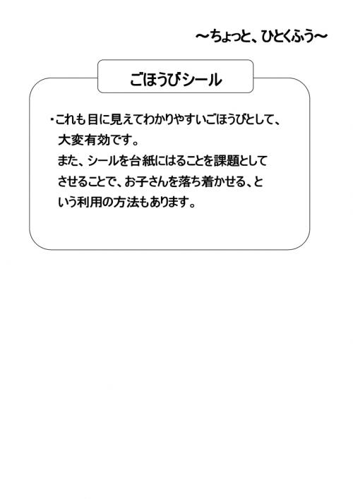 2012091218263347e.jpg