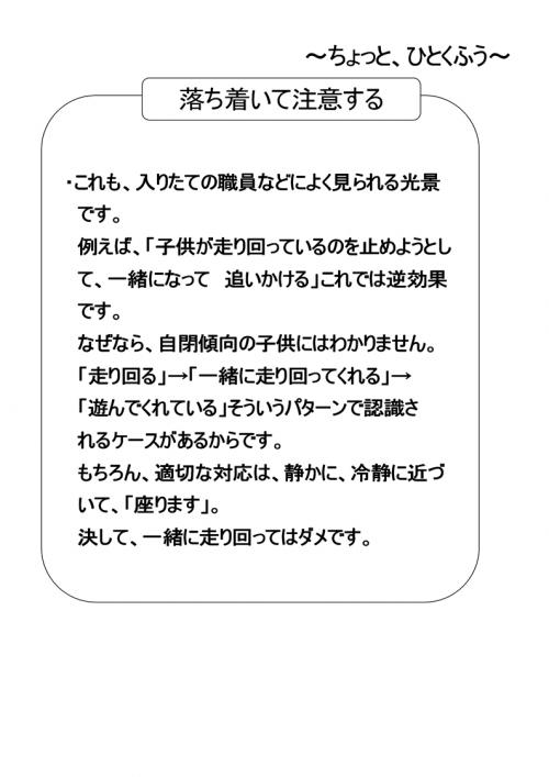 20120913143304fa0.jpg