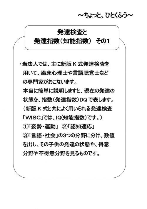201209241140385dd.jpg