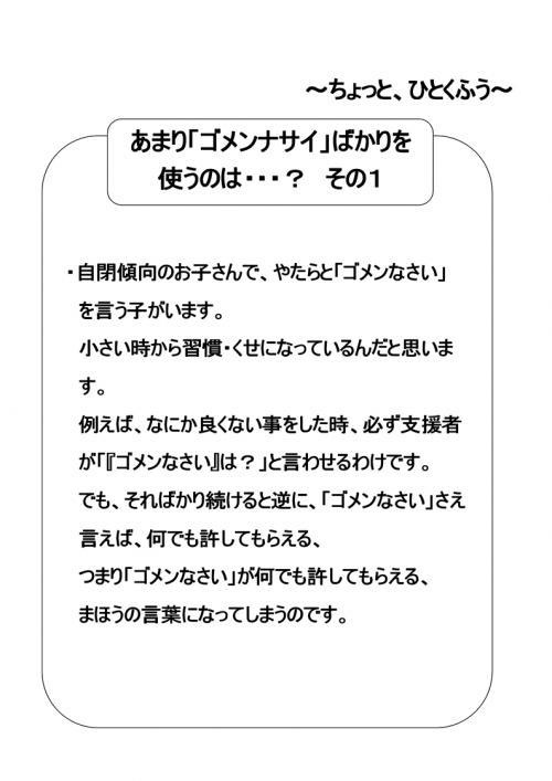 20121010173241a00.jpg