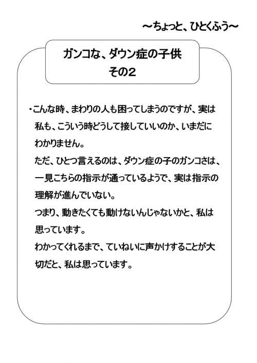 20121010173242b5f.jpg