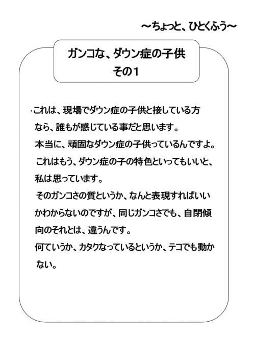 20121010173243020.jpg