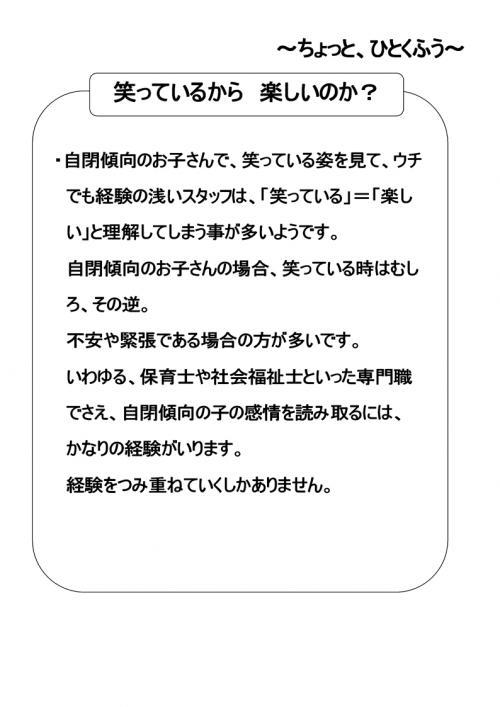 20121010173907a1f.jpg