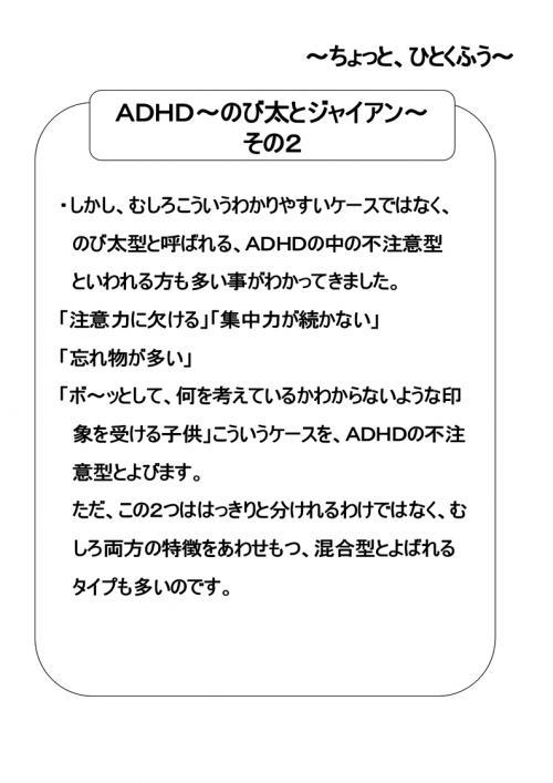 20121010174045301.jpg