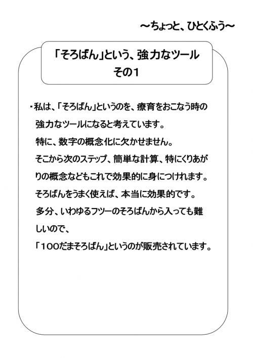 20121010174329b90.jpg