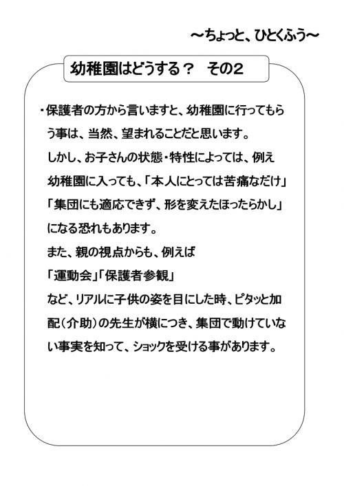 20121010174557b4e.jpg