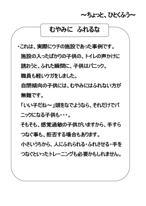 20121010174559fdc.jpg
