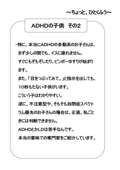 20121031152618ed7.jpg