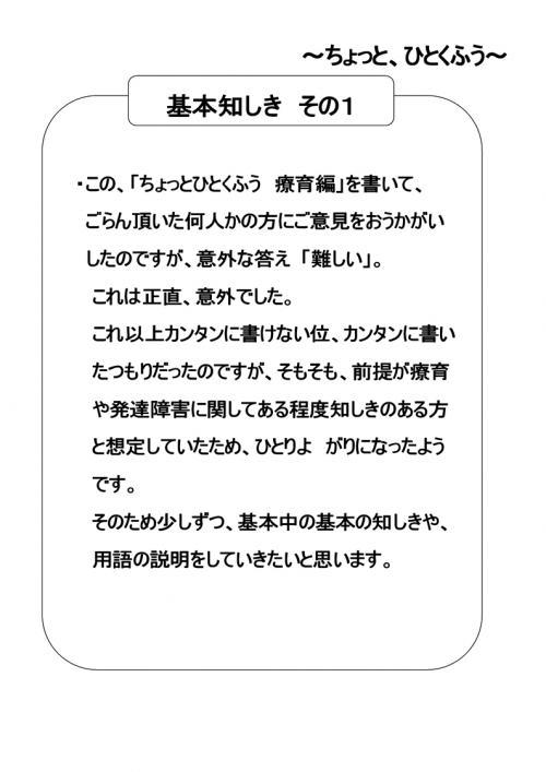 20121031152712ec2.jpg