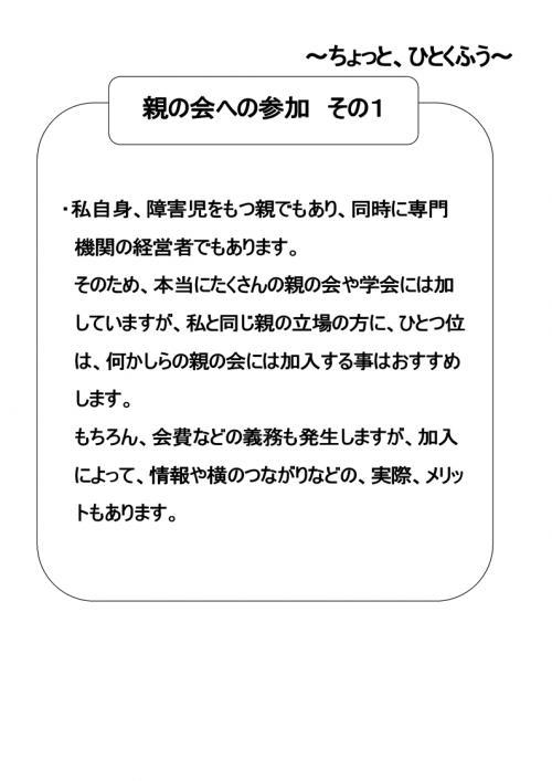 2012103115271329a.jpg