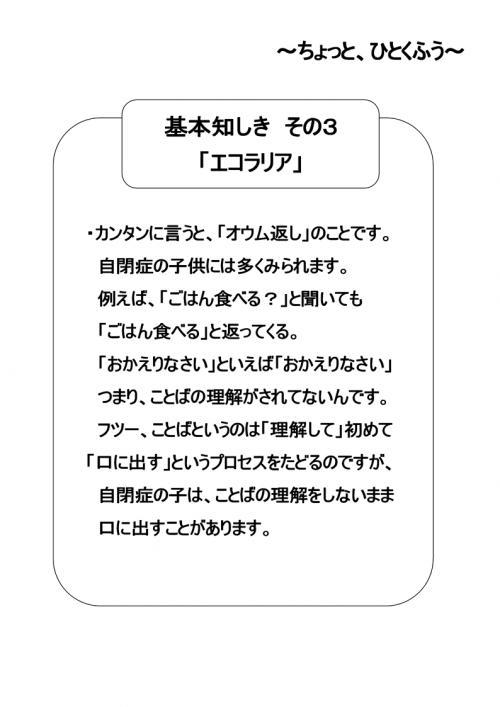 20121031152818e09.jpg