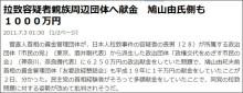 $はやぶさのブログ-hato3