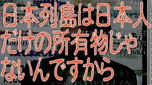 $はやぶさのブログ-hato4