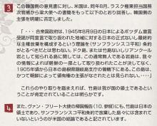 $はやぶさのブログ-竹島6
