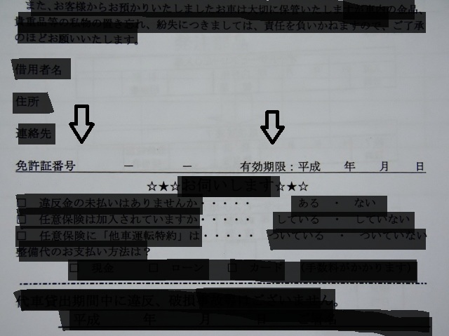 P8310207 (640x479) (640x479)