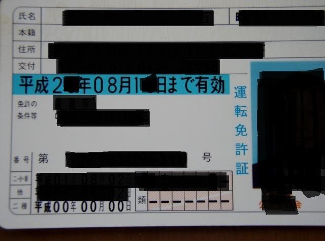 P8310209 (640x474)