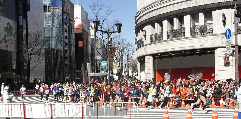 800px-2008_Tokyo_Marathon_01.jpg
