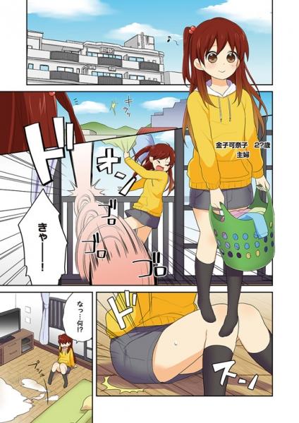 img_comic01.jpg