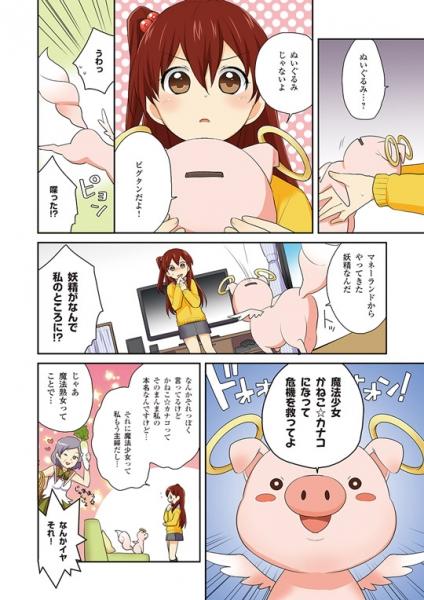 img_comic02.jpg