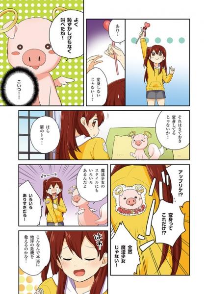 img_comic05.jpg