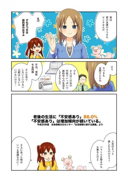 img_comic09.jpg